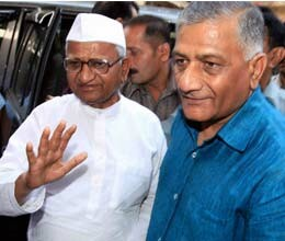 vk singh and santosh hegde not participate anna core committee meeting