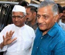 vk singh on front foot in new team anna