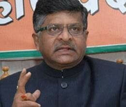 ravi shankar prasad slams congress on central govt sponsored all schemes