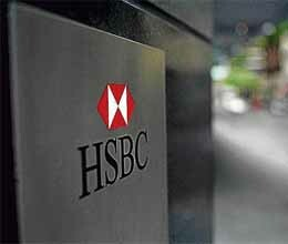 HSBC involved in funding terrorists