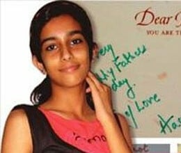 aarushi mobile was found in park