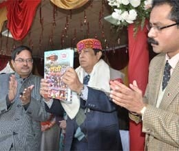 Completion of International Lavi Fair in Himachal