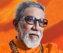 bal thackeray biography should be included in marathi primary school syllabus