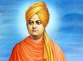 quote of swami vivekanand