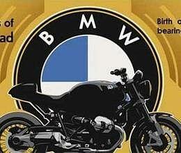 bmw to launch new bike