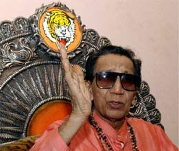 balasaheb thackeray ashes immersed in allahabad