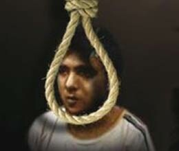 everyone welcome to hanging of kasab