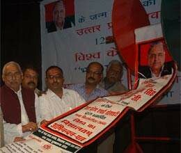 fourteen kilometer long greeting card for mulayam singh