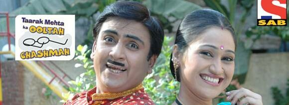 comedy film on tarak mehta ka ulta chasma