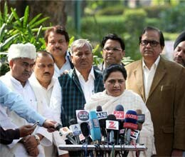 government relief by sp and bsp equivocal attitude