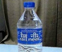 railways water bottle prices increase three rupees