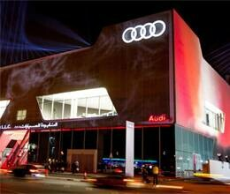 audi opens worlds biggest dealership