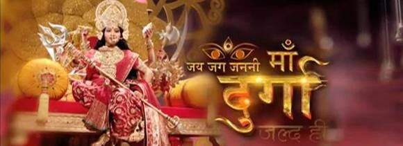 visit durga maa on colors channel
