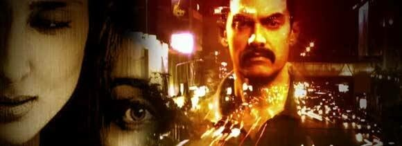 Talaash suspense leaked through sms