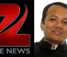 political pressure resulted in the arrest of the editor of zee