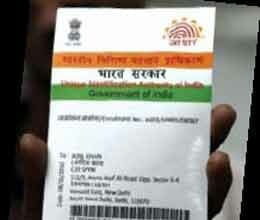 adhar card scheme stuck in haryana