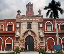 AMU introduces biometric identification for admission seekers