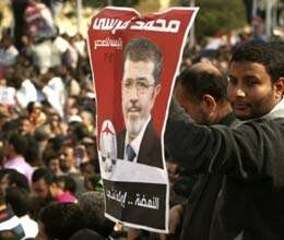 rally in support of egyptian president morsi
