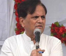 i have never been a contender for cm says ahmed patel
