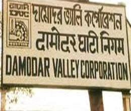 coal crisis in damodar valley corporation