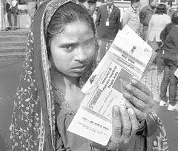 base of cash subsidy is not right