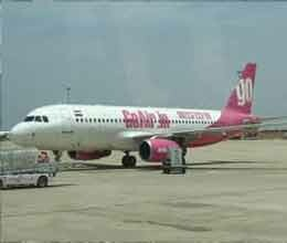aircraft returned to ranchi due to fear of fire