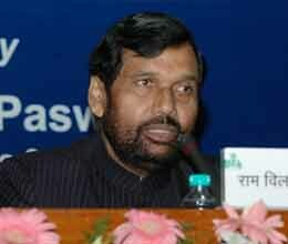 ramvilas 'bihar bachao yatra' will start from january