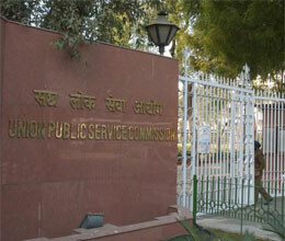 'UPSC suggests changes in Civil Services exams'