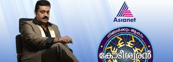 Actor Suresh Gopi to host Malayalam version of KBC