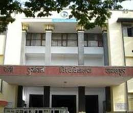 jabalpur university strike paralyzed its functioning