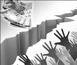 cash subsidy weak base