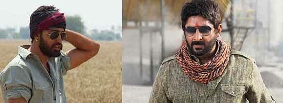 matru ki bijlee zilla ghaziabad similar date similar films