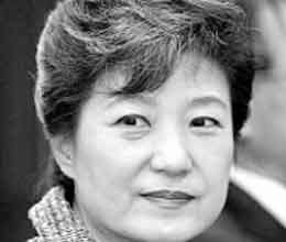 male society woman leader park gyuen hai