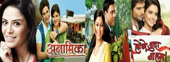sony tv serials to add twist