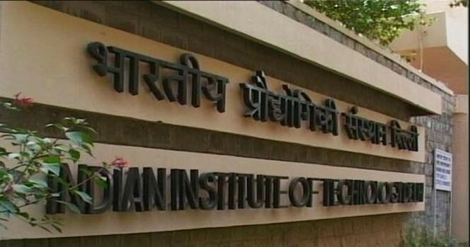 Maharashtra govt to set up IIIT near Nagpur
