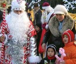 father christmas off air in uzbekistan