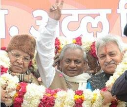 kalyan singh rejoins bjp on vajpayee birthday