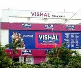 vishal mega mart store to open in almbag
