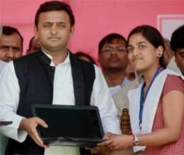 akhilesh yadav launches free laptop scheme for students