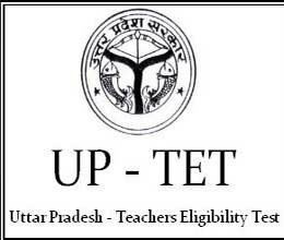 result declared of tet