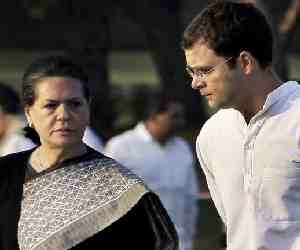 Shia muslim leader threatened to sonia rahul