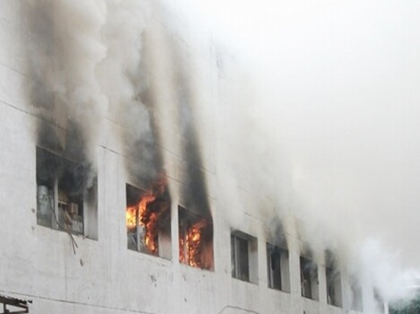 medicine factory catch fire