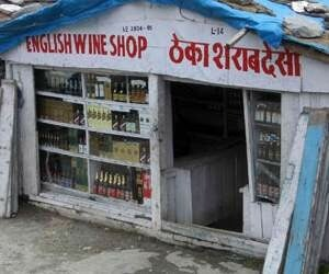 Six wine shop sealed by HUDA