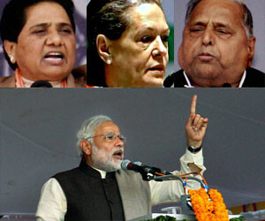 modi attack on sp bsp and congress