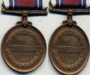 PRESIDENT'S POLICE MEDAL and POLICE MEDAL, punjab
