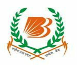 Baroda Gramin Bank UP invites applications for 654 posts