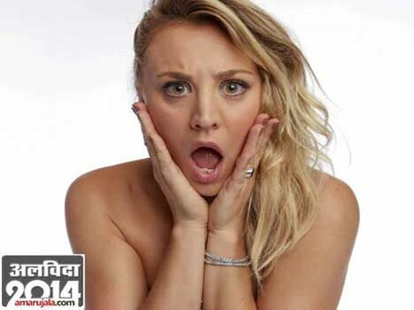 celebs and nudity in 2014